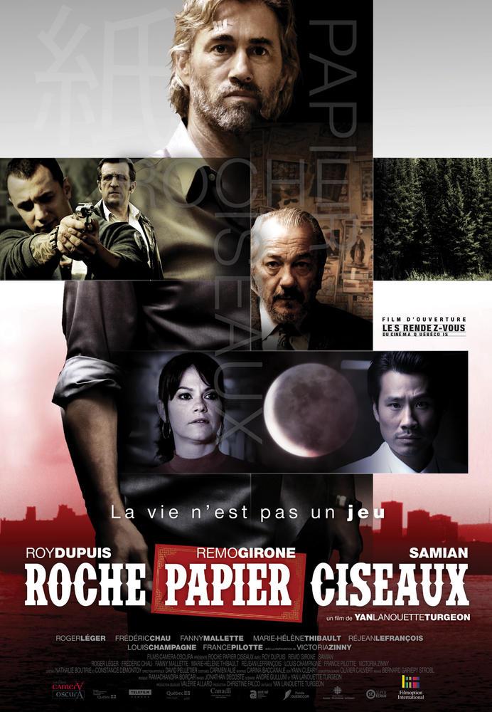Roche Papier Ciseaux  VFQ