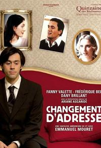 Chan­ge­ment d'adresse