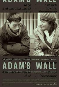 Adam's Wall